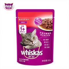 伟嘉妙鲜包 全价成猫湿粮妙鲜包85g 多口味可选 精选鲜肝