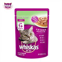 伟嘉妙鲜包 全价成猫湿粮妙鲜包85g 多口味可选 小黄鱼口味