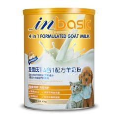 麦德氏IN-Basic 四合一配方宠物羊奶粉(效期至21.6.25) 300g