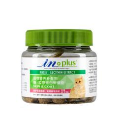 麦德氏IN-Plus猫咪护毛超浓缩卵磷脂65g