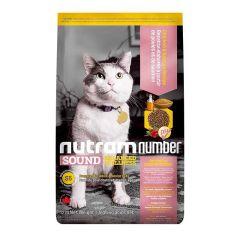 纽顿低敏S5成猫(去骨鸡肉&鲑鱼) 5.45kg