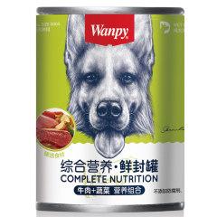 顽皮 犬用罐头宠物拌饭零食375g 多口味可选 牛肉蔬菜罐头375g