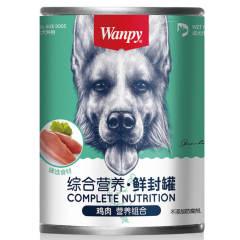 顽皮 犬用罐头宠物拌饭零食375g 多口味可选 鸡肉罐头375g