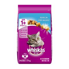 伟嘉 伟嘉全价成猫猫粮海洋鱼口味 海洋鱼 3.6kg
