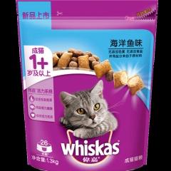 伟嘉 全价成猫猫粮 海洋鱼口味1.3kg