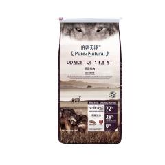 伯纳天纯 原始狩猎系列草原红肉全价全期犬粮 12kg