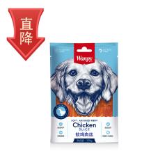 顽皮(Wanpy)宠物零食 软鸡肉丝100g 100g