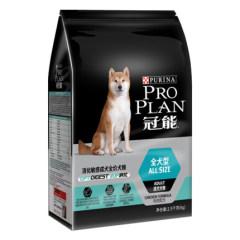 冠能 成犬全价犬粮 消化敏感配方2.5kg