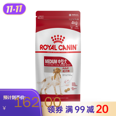 皇家狗粮 中型犬成犬粮 4KG 中型成犬4kg