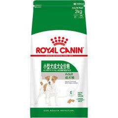 皇家狗粮 小型犬成犬全价粮2kg通用型PR27 小型成犬2KG
