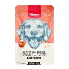 wanpy顽皮 (活力营养)妙鲜封包成犬湿狗粮 猪肉蔬菜100g