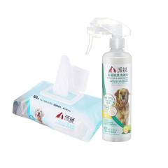 派锐 犬猫通用杀菌除臭剂+狗用保湿湿巾 清洁套装 多种类可选 柠檬味+沐浴湿巾 309ml+100片