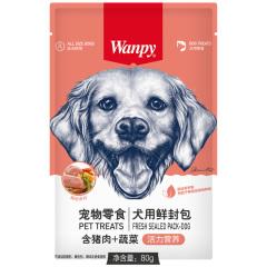 Wanpy顽皮妙鲜封包狗湿粮幼犬狗狗罐头零食泰迪金毛小大型犬拌饭 猪肉+蔬菜 80g