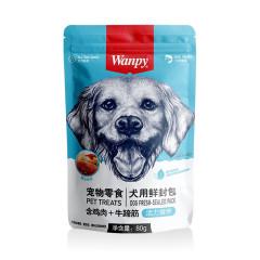 顽皮Wanpy幼犬妙鲜封包狗湿粮拌饭 鸡肉+牛蹄筋 80g