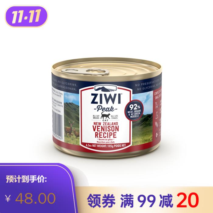 巅峰Ziwi Peak  猫罐头185g 多口味可选 鹿肉配方