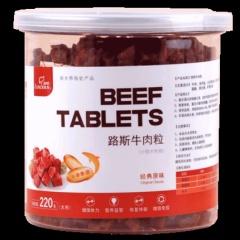 路斯经典原味牛肉粒(小型犬)220g/罐