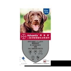 拜耳拜宠爽 狗狗体外驱虫滴剂 超大型犬(25-50kg) 4ml*4支/盒