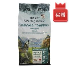 【买赠】伯纳天纯 原始狩猎全价全期犬粮12kg 鹿肉&蔓越莓12kg