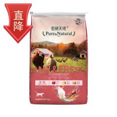 【限时直降】伯纳天纯 生·鲜系列  农场派对 全价全期猫粮7kg 7kg