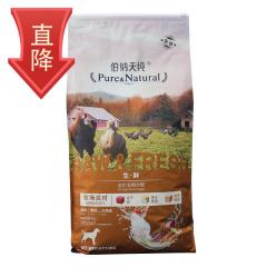 伯纳天纯 生·鲜系列  农场派对 全价全期犬粮12kg 12kg
