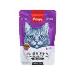 顽皮Wanpy宠物零食猫用(活力营养)鲜封包 鸡肉配方 80g