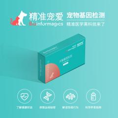 【新瑞鹏全国】到店服务-深知基因检查(遗传病检查/品系鉴定)-犬 犬遗传病检查(130+项) 1次