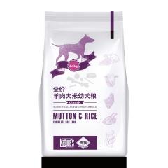 澳洲 配方贵族狗粮 全价羊肉米饭幼犬粮 2.5kg