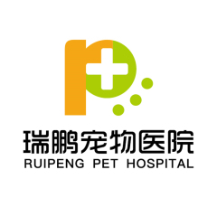 【珠海中山瑞鹏】920精选爱宠洁牙套餐 犬猫>5岁 0-10kg