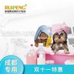 【成都】  美毛护肤浴4送1(猫) 猫咪 2≤W<5(短毛)