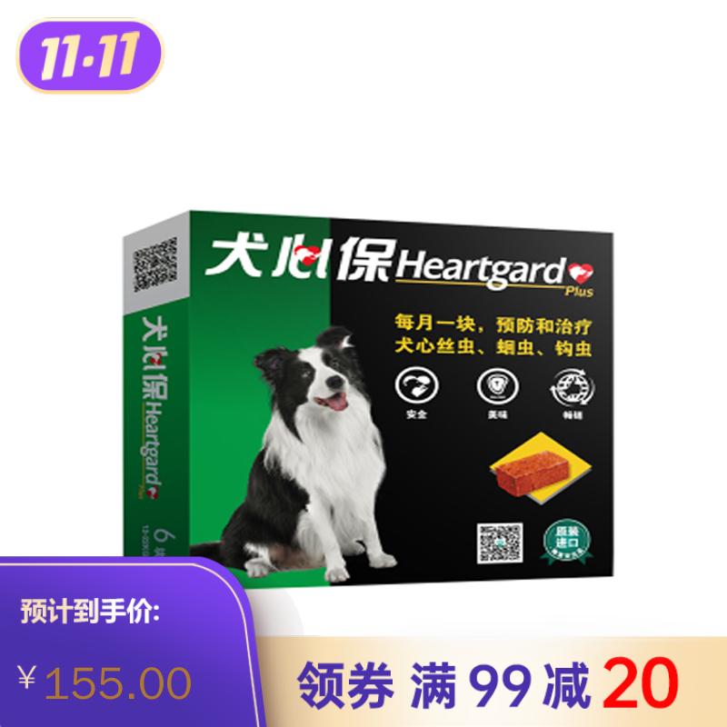 勃林格犬心保 体内驱虫药 M  12-22kg 6粒/盒
