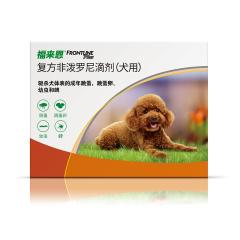 勃林格 福来恩滴剂0.67ML*3支整盒 小型犬体外驱虫药 10KG以下犬用 0.67ml/支