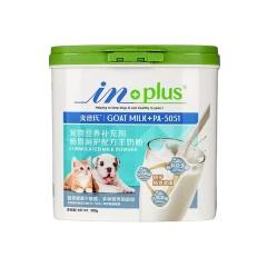 麦德氏IN-PIUS胃肠呵护羊奶粉 300g