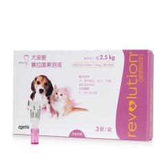 大宠爱 体内外驱虫药 ≤2.5kg犬猫通用 0.25ml 单支拆售