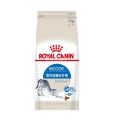 皇家(royal canin) 猫粮 室内成猫粮 Indoor27-12月龄以上 2KG