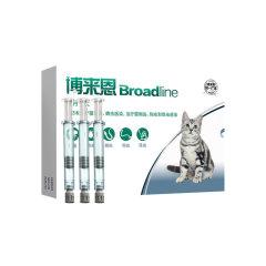 勃林格法国进口 博来恩2.5kg以内猫用 体内体外驱虫药滴剂 3支/盒