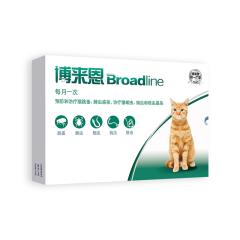 勃林格 博来恩成猫体内体外驱虫药滴剂 2.5-7.5kg 整盒(3支)(效期至21.8.1)