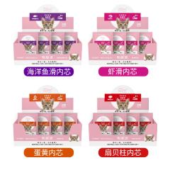 【限时促销】Natruse昵趣蛋  猫用 多口味 海洋鱼滑内芯 30/盒