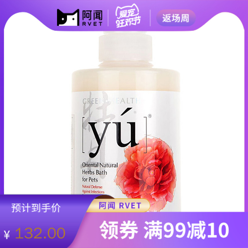 YU东方森草沐浴露-牡丹抑菌配方 400ml