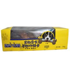 蒙贝 宠物零食 香酥牛棒骨 大号 130g