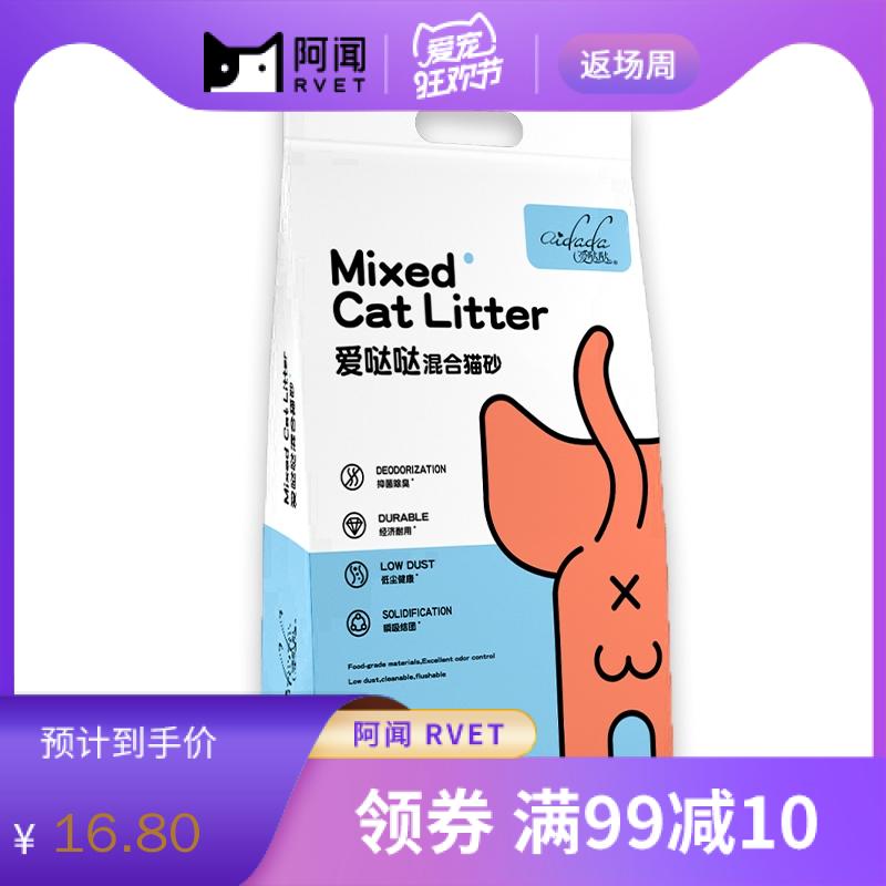爱哒哒 混合猫砂6L 电商款