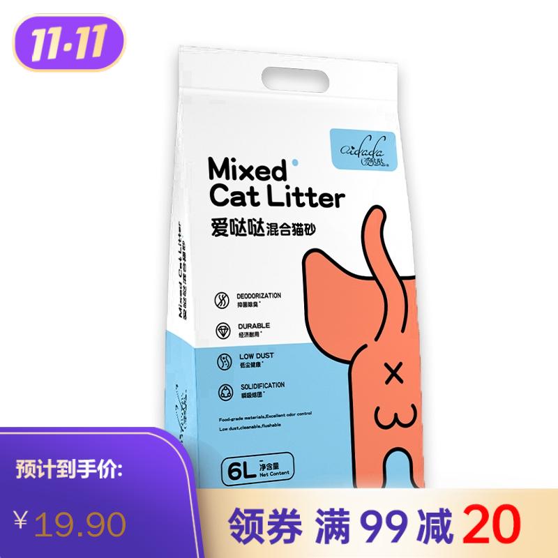 爱哒哒 混合猫砂 2.6kg