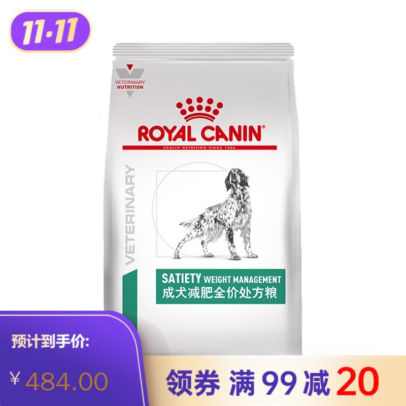 皇家成犬减肥处方粮(SAT30)6kg 6kg