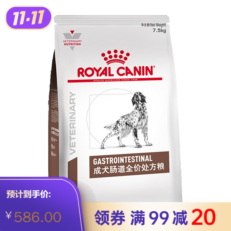 皇家成犬肠道处方粮(GI25)7.5kg 7.5kg
