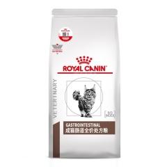 皇家猫肠道处方粮(GI32)3.5kg 3.5kg