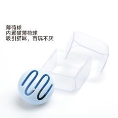 pidan玩具球-薄荷款-蓝色 1个