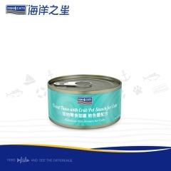 海洋之星 猫罐 鲔鱼+蟹肉天然配方 70g/罐