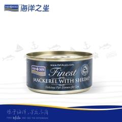 海洋之星 猫罐 鲭鱼+虾new天然配方 70g/罐