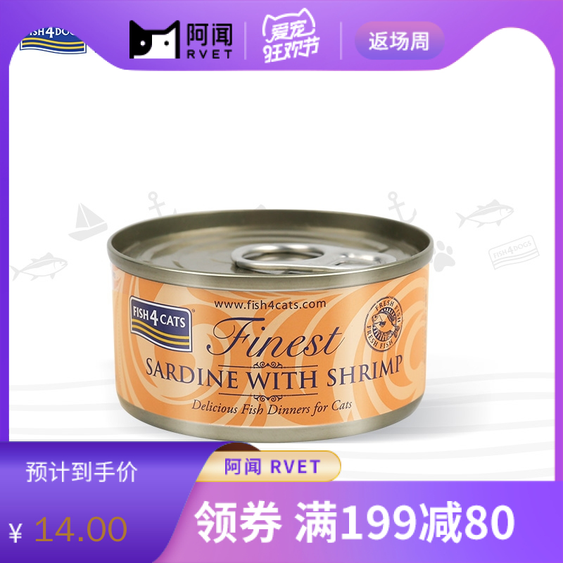 海洋之星 猫罐 沙丁鱼+虾new天然配方 70/罐