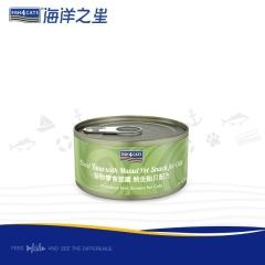 海洋之星 鲔鱼+绿唇贻贝天然配方 Mussel猫罐 70g/罐