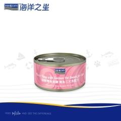 海洋之星 猫罐 鲔鱼+三文鱼天然配方 70g/罐